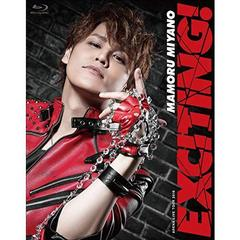 宮野真守/MAMORU MIYANO ARENA LIVE TOUR 2018 ~EXCITING!~(Blu-ray Disc)