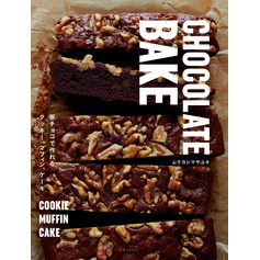 CHOCOLATE BAKE