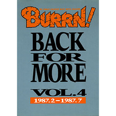 Back for more Vol.4 1987.2-1987.7