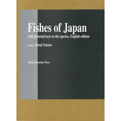 Fishes of Japan with pictorial keys to the species,English edition 2巻セット