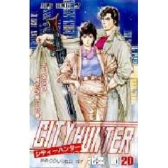 CITY HUNTER  20