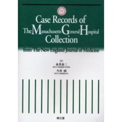 Case records of the Massachusetts General Hospital collection From The New England journal of medicine