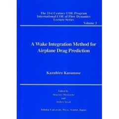 A wake integration method for airplane drag prediction
