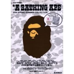 A BATHING APE'06春/夏C