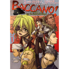 BACCANO!1931 The G 1