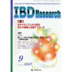 IBD Research Journal of Inflammatory Bowel Disease Research vol.1no.3(2007-9)