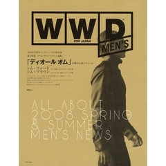 WWD FOR JAPAN MEN'S ALL ABOUT 2008 SPRING&SUMMER MEN'S