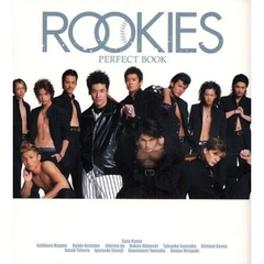 ROOKIES PERFECT BOOK