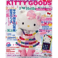 KITTY GOODS COLLECTION MEMORIAL VOL.2