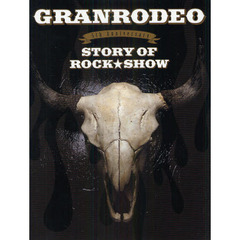 GRANRODEO STORY OF ROCK★SHOW 5th Anniversary