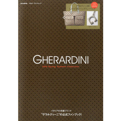GHERARDINI 2012Spring/Summer Collection