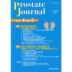 Prostate Journal Vol.4No.2