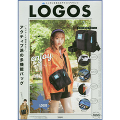 LOGOS SHOULDER BAG BOOK (ブランドブック)