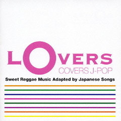 LOVERS COVERS J-POP