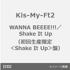 WANNA BEEEE!!!/Shake It Up(初回生産限定<Shake It Up盤>)