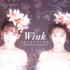 """SELECTION"" -25TH ANNIVERSARY SELF SELECTION-"