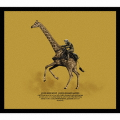 UNISON SQUARE GARDEN/MODE MOOD MODE(初回限定盤B/CD+DVD)