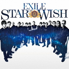 EXILE/STAR OF WISH(CD+Blu-ray)
