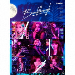 TWICE/Breakthrough(初回限定盤B/CD+DVD)
