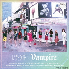 IZ*ONE/Vampire(Type B/CD+DVD)