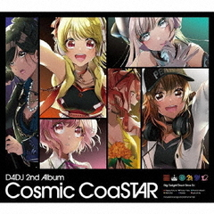Happy Around!/D4DJ 2nd Album 「Cosmic CoaSTAR」