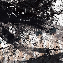 flumpool/Real(初回限定盤/CD+DVD+Special Booklet+おまけ)