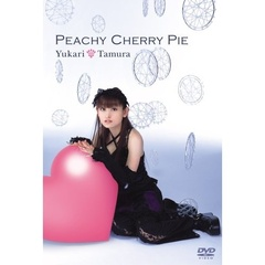 田村ゆかり/Peachy Cherry Pie