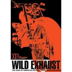 Wild Exhaust The King Of American Motorcycle Vol.1