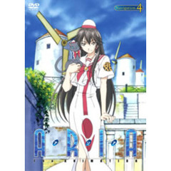 ARIA The ANIMATION Navigation.4(DVD)