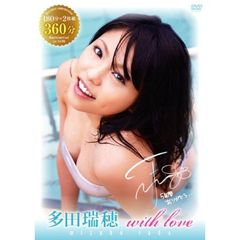 多田瑞穂/with love(DVD)