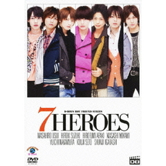 D-BOYS BOY FRIEND SERIES Vol.7 7HEROES