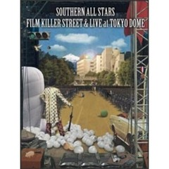 サザンオールスターズ/FILM KILLER STREET (Director's Cut) & LIVE at TOKYO DOME ノーマルパッケージ<応募券付スペシャル・ステッカーシート>(DVD)