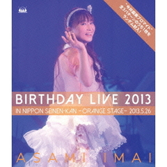 今井麻美/今井麻美 Birthday Live 2013 in 日本青年館 -orange stage-(Blu-ray Disc)