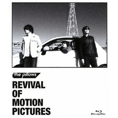 the pillows/the pillows BEST MUSIC CLIP集 REVIVAL OF MOTION PICTURES(Blu-ray Disc)