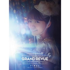 "三森すずこ/MIMORI SUZUKO LIVE TOUR 2016 ""GRAND REVUE"" FINAL at NIPPON BUDOKAN Blu-ray 通常版(Blu-ray Disc)"