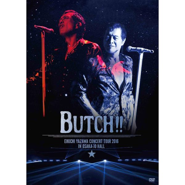 矢沢永吉/EIKICHI YAZAWA CONCERT TOUR 2016 「BUTCH!!」 IN OSAKA-JO HALL DVD (2枚組)<限定特典無し>