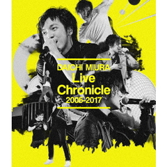 三浦大知/三浦大知 「Live Chronicle 2005-2017」(Blu-ray Disc)