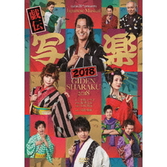 cube 20th presents Japanese Musical 『戯伝写楽 2018』