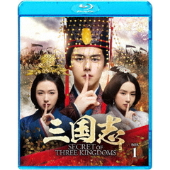 三国志 Secret of Three Kingdoms ブルーレイ BOX 1(Blu-ray Disc)