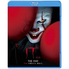 "IT/イット THE END ""それ""が見えたら、終わり。(Blu-ray)"