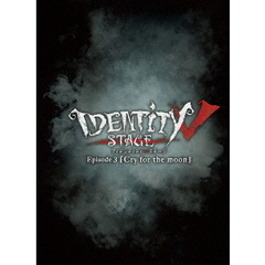 Identity V STAGE Episode 3 『Cry for the moon』 特別豪華版(Blu-ray)