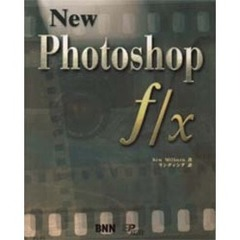 New Photoshop f/x