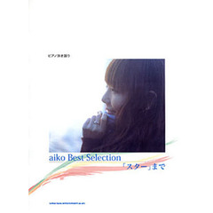aiko Best Selection