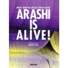 ARASHI IS ALIVE! MEN'S NON-NO SPECIAL PHOTO BOOK 嵐5大ドームツアー写真集