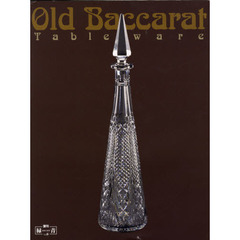 Old Baccarat Tableware