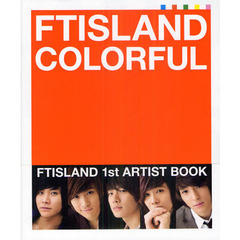 FTISLAND COLORFUL