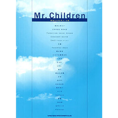 楽譜 Mr.Children 改訂版