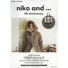 niko and… 5th Anniversary