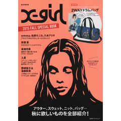 X‐girl 2015FALL SPECIAL BOOK