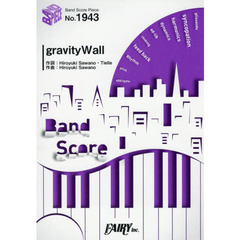 gravityWall